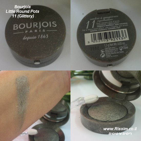 Bourjois Little Round Pots 11 swatch