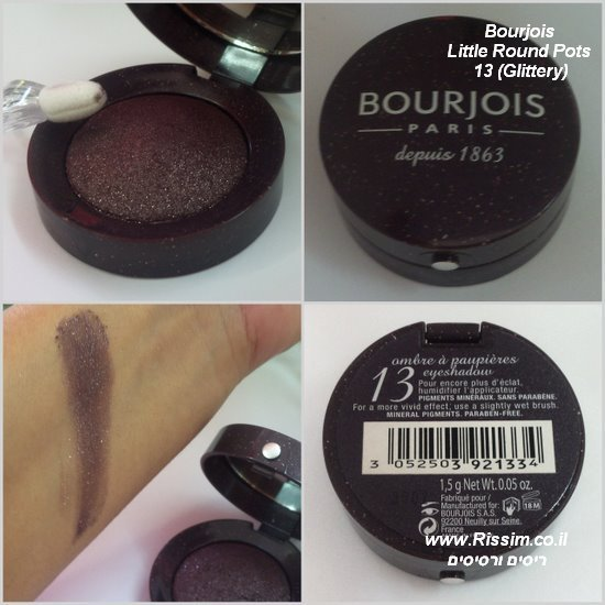 Bourjois Little Round Pots 13 swatch