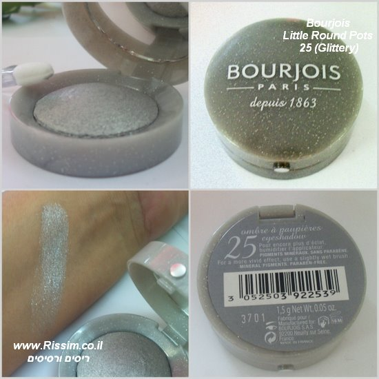 Bourjois Little Round Pots 25 swatch