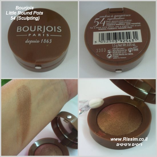 Bourjois Little Round Pots 54 swatch