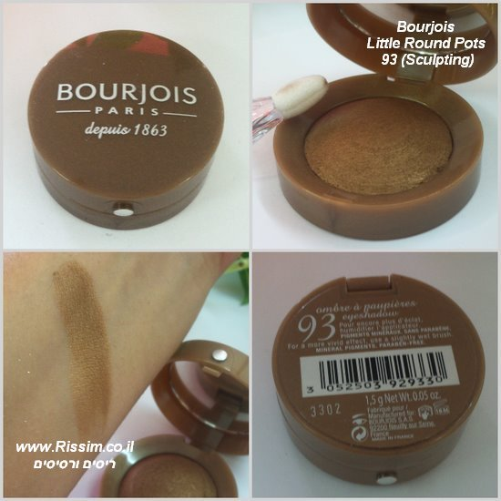Bourjois Little Round Pots 93 swatch