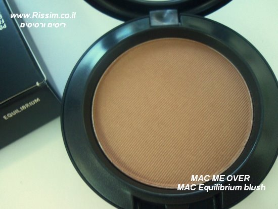 MAC ME OVER -  MAC Equilibrium blush