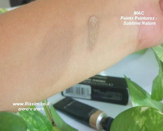 MAC Paint Peintures Sublime Nature swatches
