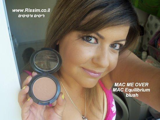 תמונות איפור: האיפור שלי עם הסומק הזה - MAC Equilibrium