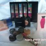 הפרסים בפעילות ראש השנה 2011 (הערכות של לייף לא מוצגות כאן)