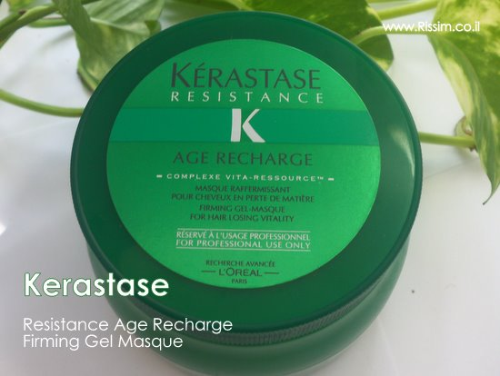 Resistance Age Recharge Firming Gel Masque