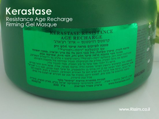 מסכה של קרסטס - Resistance Age Recharge Firming Gel Masque
