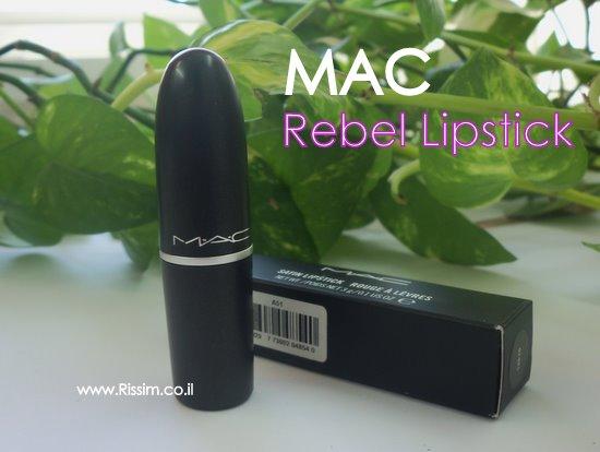 שפתון MAC REBEL