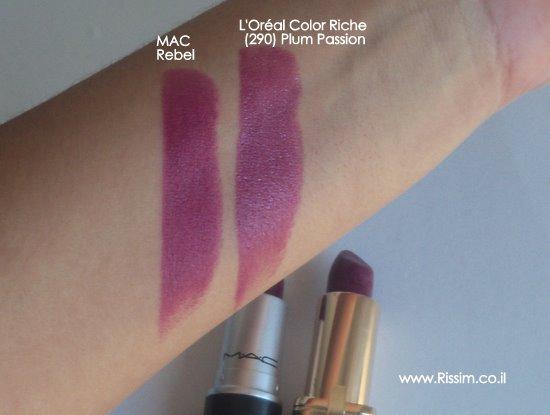 MAC REBEL Lipstick VS Loreal color rich plum passion
