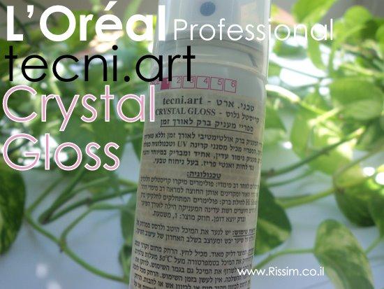 Lorael Professional Tecni Art Crystal Gloss - ספריי ברק לשיער