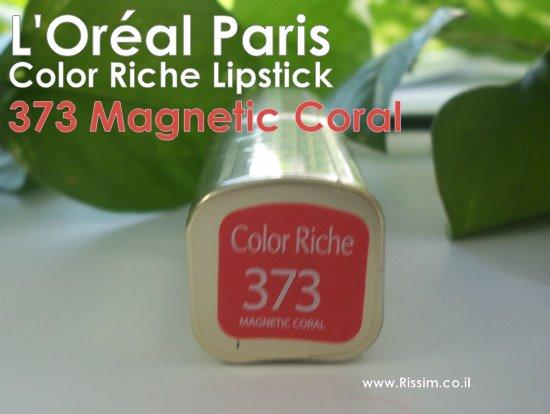 שפתון קולור ריש של לוריאל, מס' 373, Magnetic Coral
