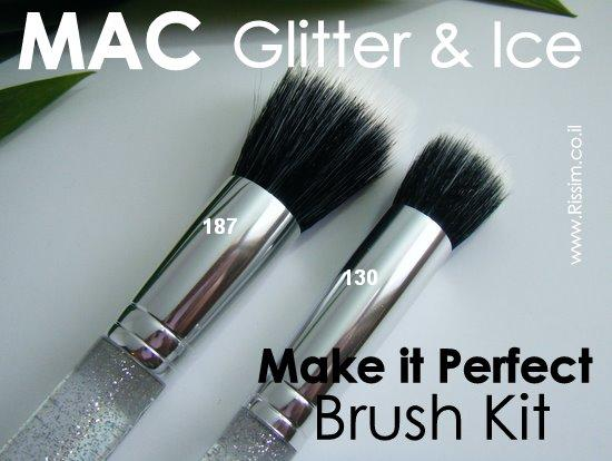 MAC 130 Brush VS MAC 187 Brush