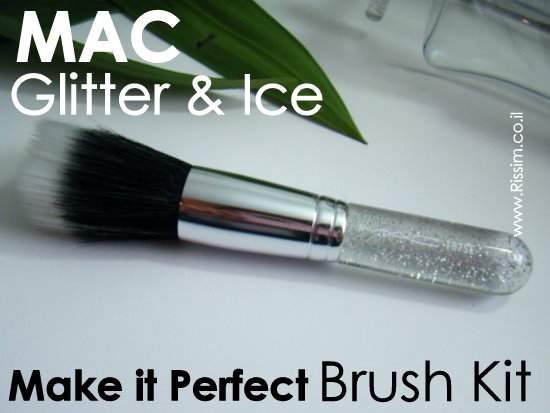 MAC 187 Brush