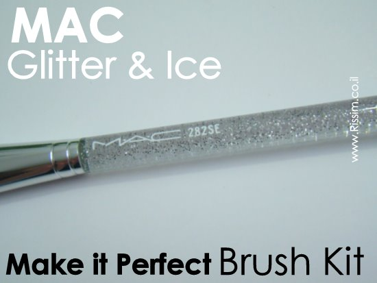 MAC 282 Brush