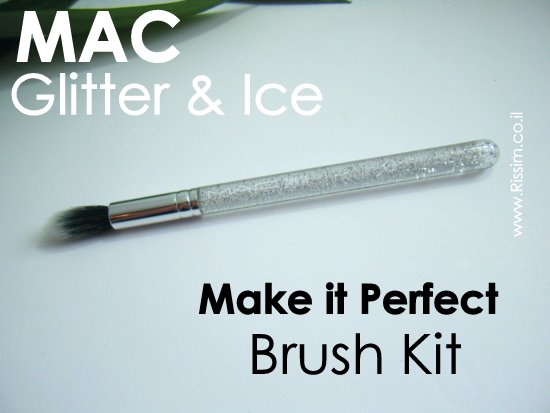 MAC 286 Brush