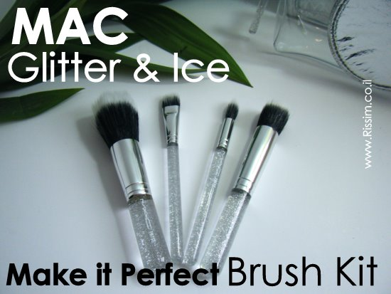 MAC Glitter & Ice Make It Perfect Brush Kit