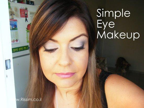 איפור עיניים פשוט