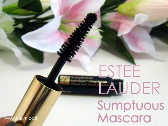 Estee Lauder Sumptuous Mascara - מסקרה סאמפצ'ס של אסתי לאודר