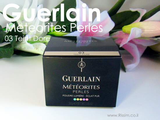 Guerlain Meteorites Perles Illuminating Powder - פודרת המטאוריטים שלך גרלן