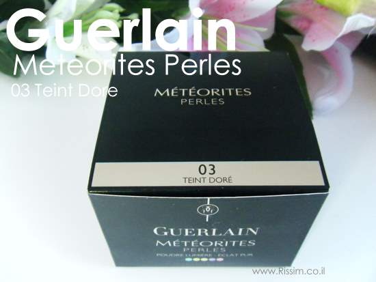 Guerlain Meteorites Perles Illuminating Powder - 03 Teint Dore