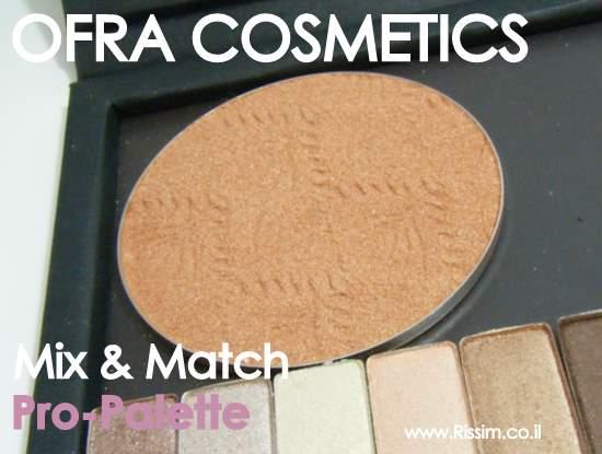פלטת איפור מקצועית מסדרת Mix & Match של OFRA COSMETICS