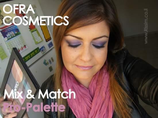איפור בצלליות מפלטת האיפור המקצועית מסדרת Mix & Match של OFRA COSMETICS