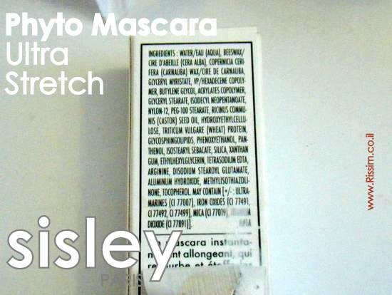 Sisley Paris Phyto Mascara Ultra Stretch ingredients