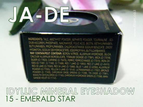 צללית אבקה מינרלית של ג'ייד בגוון EMERALD STAR