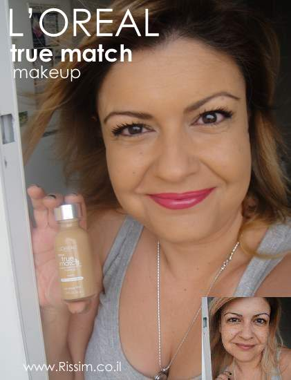 loreal true match foundation before and after