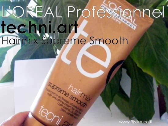 LOreal Professionnel Tecni Art Hairmix Supreme Smooth