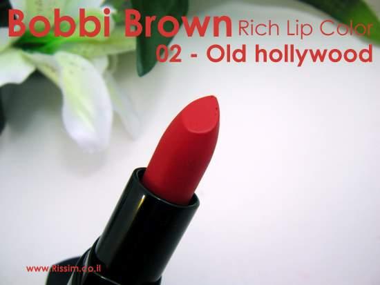 Bobbi Brown 02 - Old hollywood