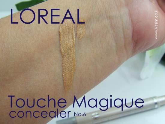 Loreal Touche Magique concealer