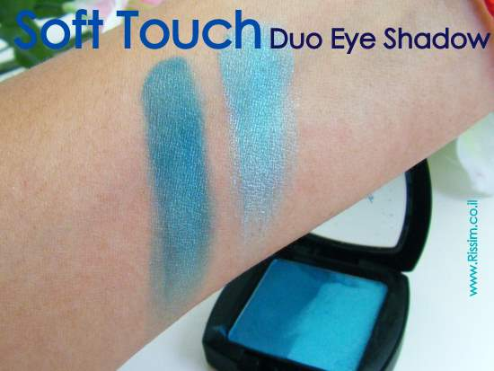 Soft Touch duo eye shadow