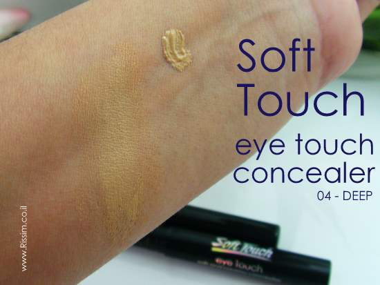Soft Touch Eye touch concealer