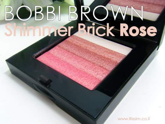 Bobbi Brown Shimmer Brick Rose