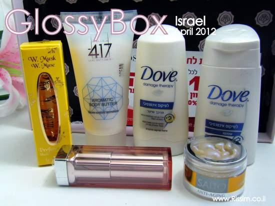 Glossybox israel April 12