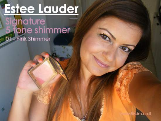 my makeup with Estee Lauder Signature 5 tone shimmer - 01 - Pink Shimmer