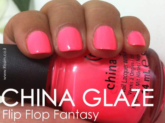CHINA GLAZE Flip Flop Fantasy SWATCHES