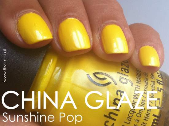 CHINA GLAZE Sunshine Pop swatches