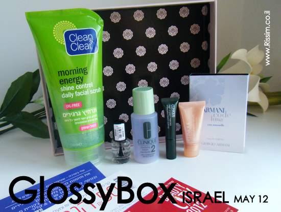 GlossyBox Israel May 2012