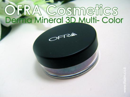OFRA COSMETICS Derma Mineral Loose Eyeshadow 3D IN DIAMONS GLITZ