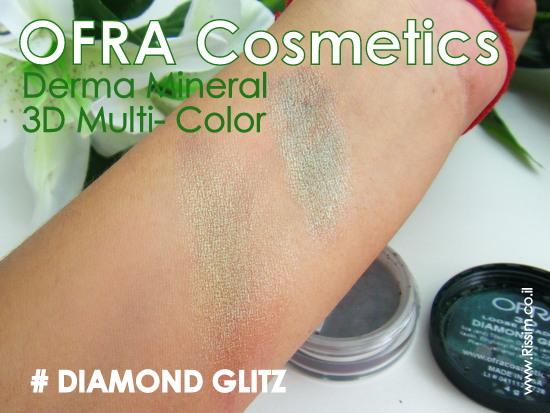 OFRA COSMETICS Derma Mineral Loose Eyeshadow 3D IN DIAMONS GLITZ 4