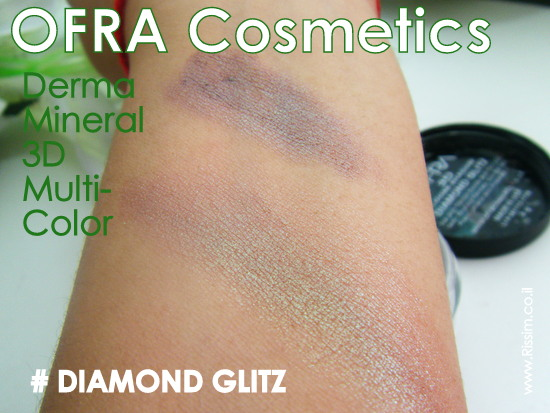 OFRA COSMETICS Derma Mineral Loose Eyeshadow 3D IN DIAMONS GLITZ SWATCHES 2