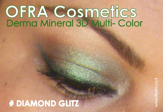 OFRA COSMETICS Derma Mineral Loose Eyeshadow 3D IN DIAMONS GLITZ SWATCHES