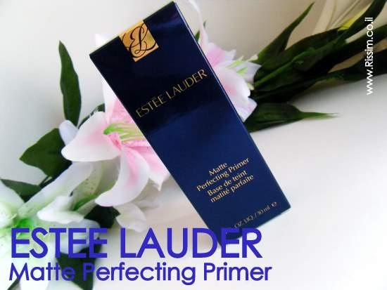 ESTEE LAUDER MATTE PERFECTING PRIMER