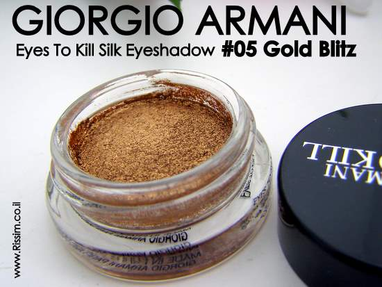 GIORGIO ARMANI Eyes To Kill Silk Eye Shadow - # 05 Gold Blitz