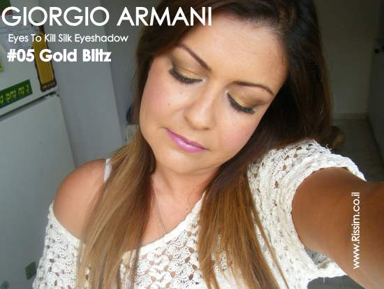 GIORGIO ARMANI Eyes To Kill Silk Eye Shadow - # 05 Gold Blitz swatches