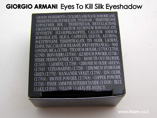 GIORGIO ARMANI Eyes To Kill Silk Eye Shadow