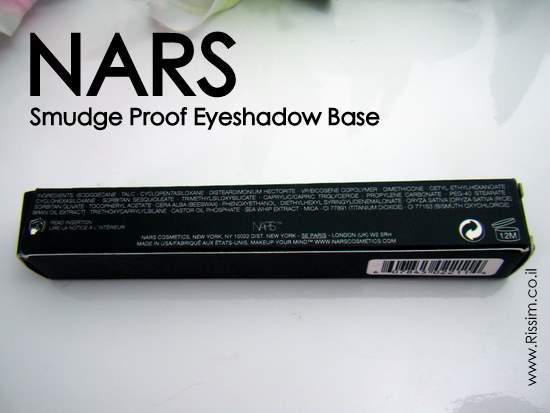 NARS SMUDGE PROOF EYESHADOW BASE