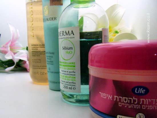 fast makeup removers